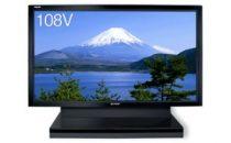 Sharp 108V: il più grande LCD TV