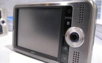 Asus A696: PDA/Navigatore
