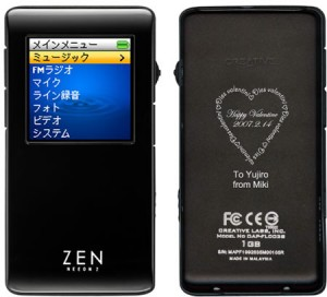 Creative Zen Neeon 2: per San Valentino