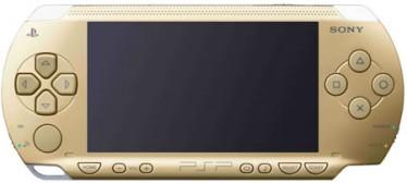 La PSP ora è anche d'oro!
