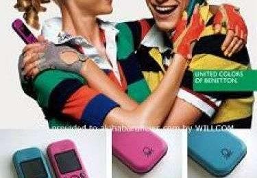 Willcom Nico il cellulare Benetton