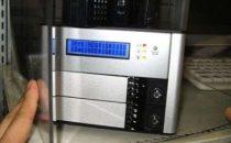 Ps3 ecco 750 GB di memoria