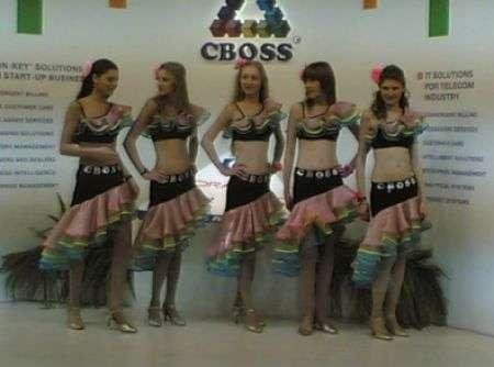 3Gsm 2007: ecco le Chicas