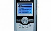 DMC Xclef 500 mp3 da 100 GB!