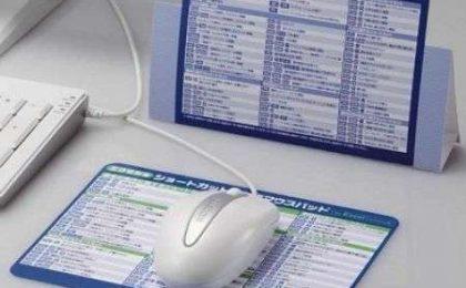Elecom e i mousepad gentili