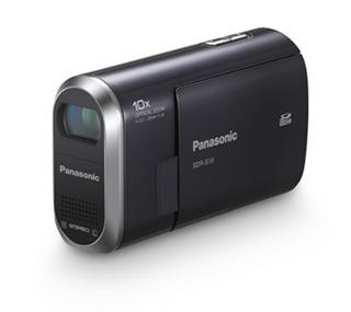Panasonic SDR-S10: la più piccola