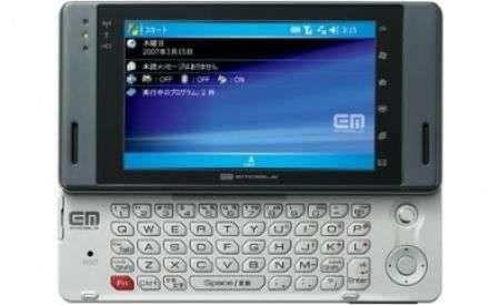 Sharp EM ONE Pocket PC