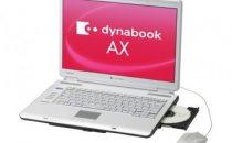 Toshiba Dynabook AX/57A