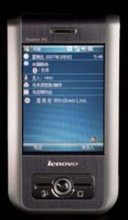 Lenovo ET600: grande touchscreen