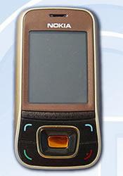 Nokia 7088: Amour economico