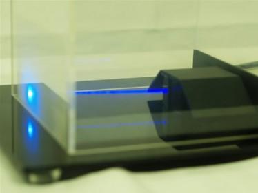 sharp laser