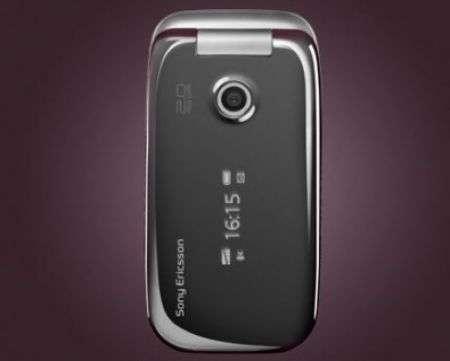 Sony Z750 con HSDPA