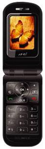 Amoi V870: gps-phone