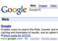 Ricerca magica su Google