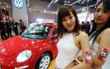 LG FM37 PMP su Volkswagen Beetle