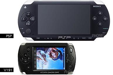 PSP-phone potrebbe nascere