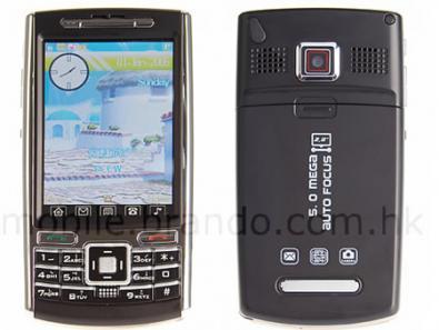 CT-6618: 5 megapixel e touchscreen