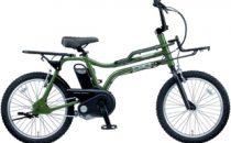 Panasonic BE-1EPZ01: bici elettrica