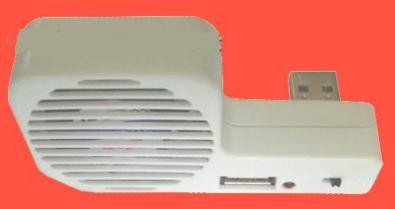 Ventolina di raffreddamento per Nintendo Wii