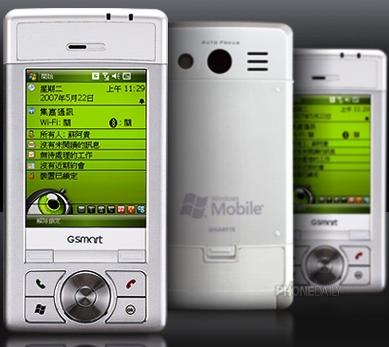 G-Smart i300 WM6