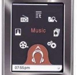 LG FM37 spot
