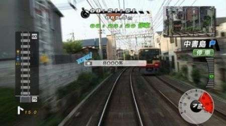 RailFan: simulatore treno per ps3