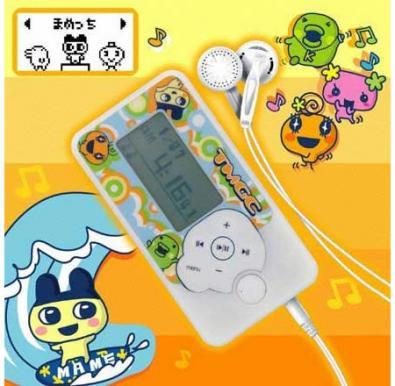 Tamagotchi Music Fever DAP con giochino