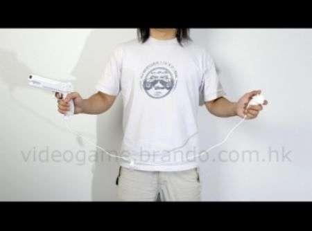 Wii Light Gun: la pistola