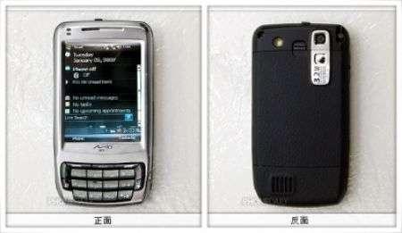 Mio A702: GPS e 3.2 megapixel