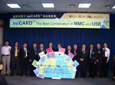 miCard possono archiviare fino a 2 Tb