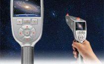MySky: ti insegna l'astronomia con il GPS