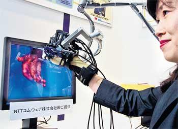 NTT e il guanto 3D magico