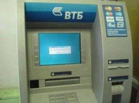 Bancomat russi con Windows piratato!