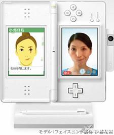 Nintendo DS con webcam e Face Training