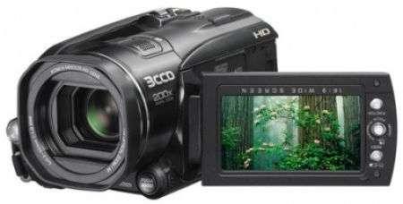 JVC GZ-HD3: videocamera 3 CCD