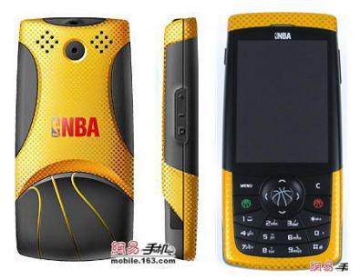 N111 NBA phone
