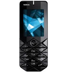 Nokia 7500 Prism in Cina