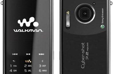 Sony Ericsson H1i Walkman Cybershot