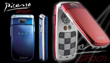 Picasso GF-901: clamshell cubista
