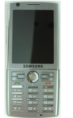 Samsung i550: gps phone
