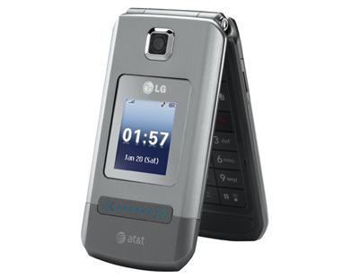 """LG CU575 """"Trax"""" HSDPA"""