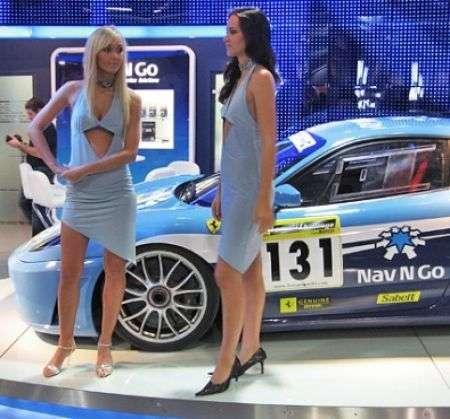 IFA 2007 Girls