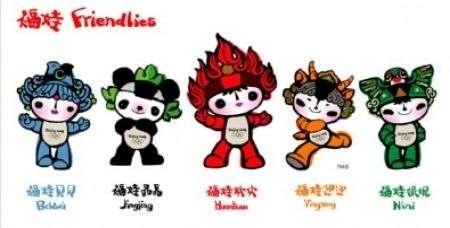 Fuwa: mascotte Olimpiadi 2008 Pechino