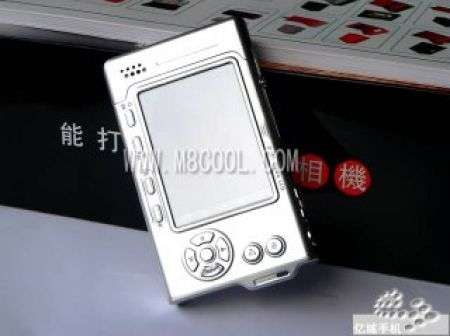 Kodak Easyshare AF320: è un cellulare!