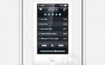 Meizu M7 clone di iPod Touch
