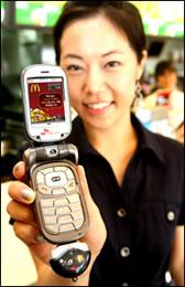 McDonalds: ordina con il cellulare!