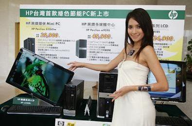HP e il programma di riciclo