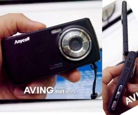 Samsung W380: 5 megapixel
