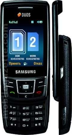 Samsung DuoS (SGH-D880): doppia Sim