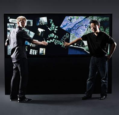 Interactive Media Wall: muro multimediale